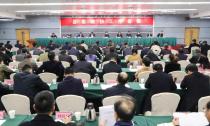 王琴英在县委政协工作会议上强调  奋力开创新时代德清政协事业发展新局面  敖煜新主持 张林华作报告
