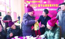 莫干山镇仙潭村86位老人同享百寿宴