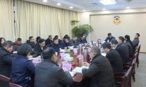 县政协召开党组(扩大)会议