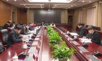 县政府召开座谈会征求政府工作报告意见建议