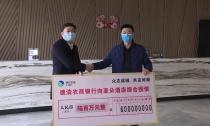 团县委:八大举措助力企业复工