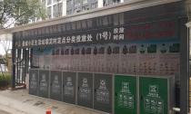 武康街道精细化管理,为文明添彩!