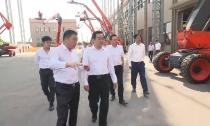 副省长高兴夫率省级工业专班来湖调研工业经济发展情况
