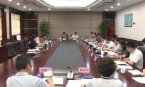 王琴英主持召开全县文创产业发展座谈会