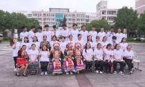 今天浙江省首届云南班毕业了