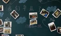 今天,他们毕业了!县职业中专首届云南班踏上新的人生旅程