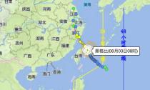 """台风""""黑格比""""将正面登陆浙江!德清多趟列车停运!"""