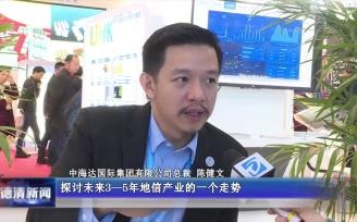 中海达:搭乘地信大会东风  布局全球产业链