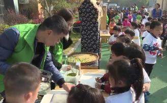 三桥幼儿园:勤劳动  庆丰收  珍惜粮食明不易