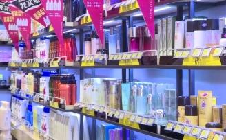 美妆店疑似存在欺骗消费 美丽陷阱需谨慎