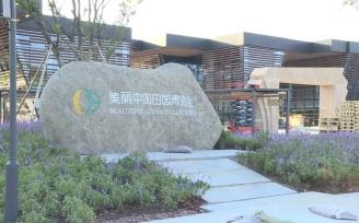 田博会田园产品集中展示区展位搭建基本完成