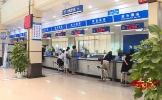 """""""银税超市"""":线上办理贷款 拓宽企业融资渠道"""