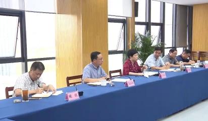 王琴英在首届联合国世界地理信息大会筹备工作会议上强调 高质量筹备 高水平办会