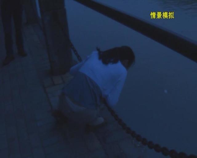 女子深夜醉酒坠河中 乾元民警接力伸援手