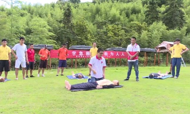 红十字救护进民宿   人人掌握应急小技能