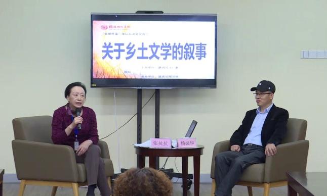 张抗抗成为县图书馆第22位驻馆作家