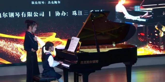 """旅法钢琴家高育彤分享""""指尖上的艺术"""""""