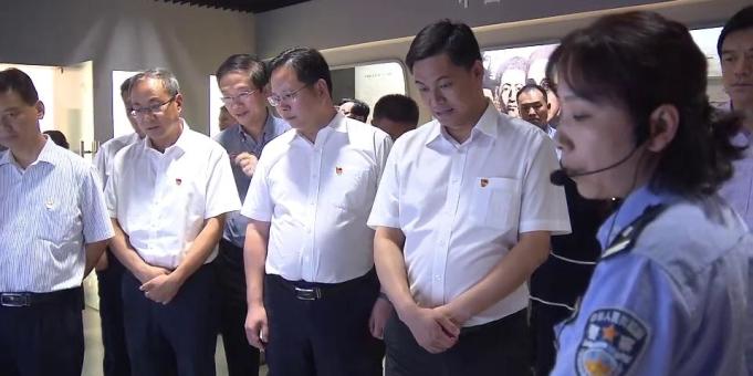 县领导赴市反腐倡廉警示教育基地参观学习