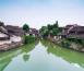 好消息接二连三!德清获评中国国际特色旅游目的地!