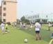 新市镇:乡村孩子乐享足球暑期