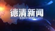大红鹰娱乐新闻